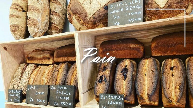 soudaのパンの種類